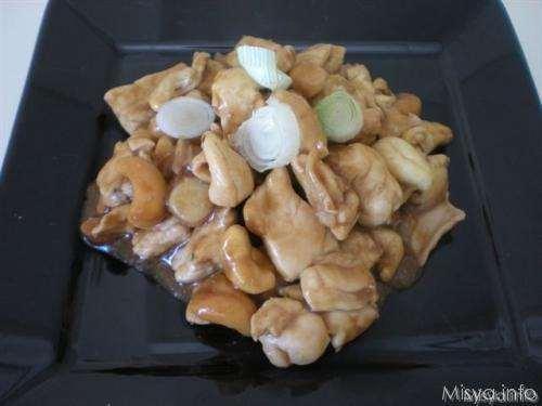 Ricette thailandesi Pollo agli anacardi