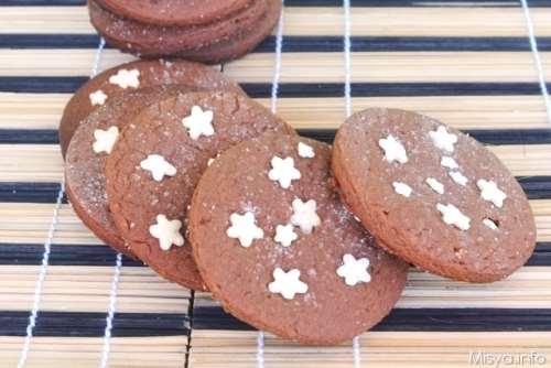 Biscotti pan di stelle bimby
